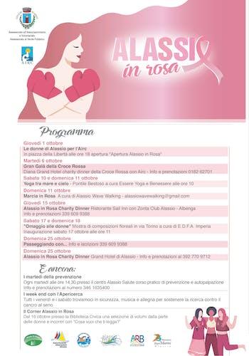 Alassio in rosa 2020