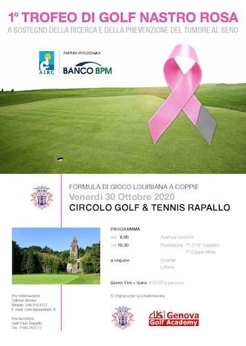 Trofeo di Golf Nastro Rosa
