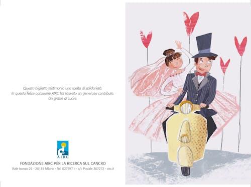 Biglietto Augurale Matrimonio - Vespa